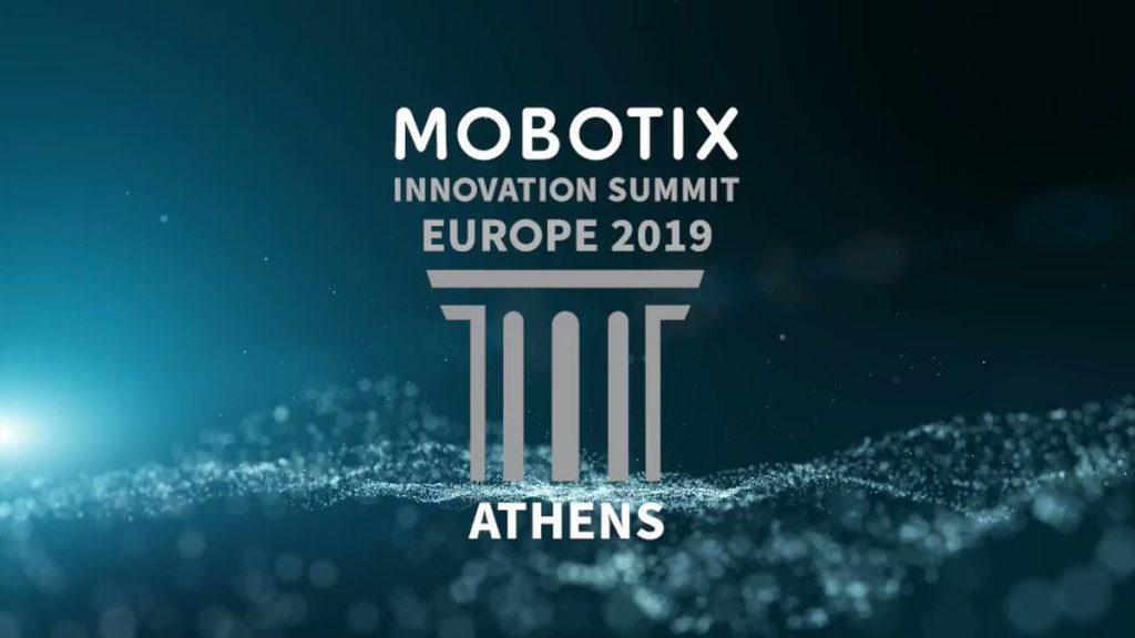Mobotix Huinink ICT-bedrijf